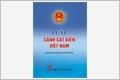 浅谈2019年《越南海警法》