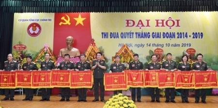 Continuing to build a strong General Political Department of Viet Nam People's Army, deserving to Be a strategic advisory body on Party work and political work in the new era