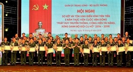 全军继续大力推动实施发扬传统、奉献才智、对得起胡伯伯部队荣誉称号运动