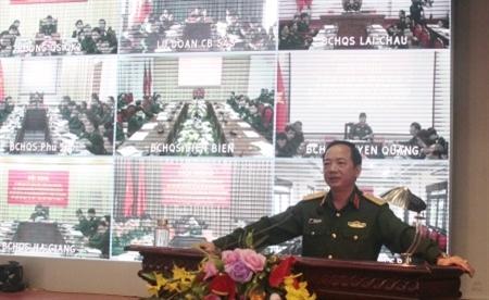 第二军区党部认真贯彻落实中央军委常务委员会关于提前召开大会的指示