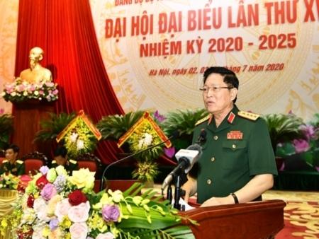 总参谋部弘扬英雄传统 出色完成军事国防的战略参谋指导任务