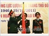 """Từ Chiến thắng """"Hà Nội - Điện Biên Phủ trên không"""" suy nghĩ về xây dựng lực lượng vũ trang Thủ đô trong sự nghiệp bảo vệ Tổ quốc"""