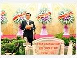 Phát biểu của Thủ tướng chiêu đãi Đoàn Ngoại giao nhân dịp Quốc khánh