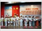 Tổng Công ty Tân cảng Sài Gòn – điểm sáng về kết hợp quốc phòng - an ninh với kinh tế