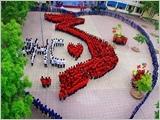 Nghị quyết Trung ương 9 (khóa XI) với vấn đề xây dựng lòng yêu nước của con người Việt Nam trong thời kỳ mới