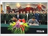 Quân đội Việt Nam -Trung Quốc ký Ghi nhớ kỹ thuật lập đường dây liên lạc