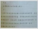 Hoàng Sa, Trường Sa thời Tây Sơn (1786 - 1802)