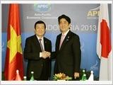 Chủ tịch nước bắt đầu thăm cấp Nhà nước Nhật Bản