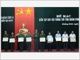 Lực lượng vũ trang Quảng Bình tích cực xây dựng khu vực phòng thủ vững chắc