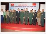 Hội thảo về tham gia hoạt động gìn giữ hòa bình Liên hợp quốc