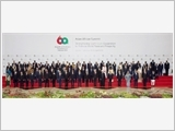 Khai mạc Hội nghị các nhà lãnh đạo Á - Phi tại Gia-các-ta