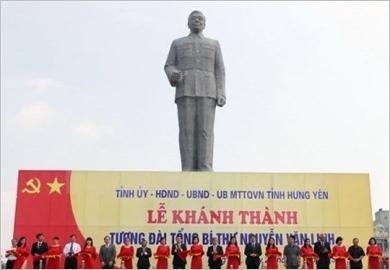 Dâng hương tưởng niệm Tổng Bí thư Nguyễn Văn Linh tại Hưng Yên