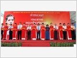 """Triển lãm """"Tổng Bí thư Nguyễn Văn Linh - Nhà lãnh đạo Kiên định và Sáng tạo""""."""