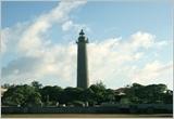 Khái lược về các khu vực biển và hải đảo của Việt Nam