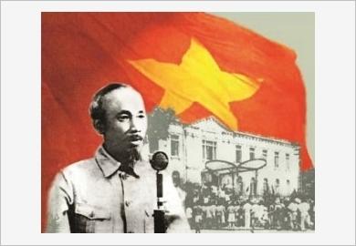 Tuyên ngôn Độc lập của nước Việt Nam dân chủ cộng hòa*