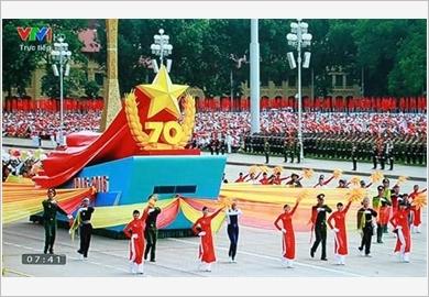 Mít-tinh, diễu binh, diễu hành kỷ niệm 70 năm Cách mạng Tháng Tám và Ngày Quốc khánh 2-9