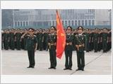 """Học tập, rèn luyện theo chuẩn mực """"Bộ đội Cụ Hồ"""" ở Trường Sĩ quan Lục quân 1"""