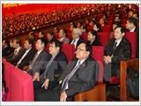 Thông cáo báo chí về ngày làm việc thứ Tư của Đại hội Đảng XII