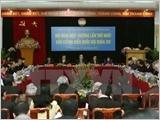 Cảnh giác với những luận điệu xuyên tạc, kích động chống phá Bầu cử đại biểu Quốc hội khóa XIV và đại biểu Hội đồng nhân dân các cấp Nhiệm kỳ 2016 - 2021