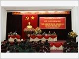 Hội thảo khoa học Kỷ niệm 70 năm Chiến thắng Việt Bắc – Thu Đông 1947