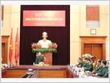 Đảng ủy Bộ đội Biên phòng họp phiên cuối năm 2017