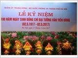 Tổ chức trọng thể lễ Kỷ niệm 100 năm Ngày sinh Đại tướng Văn Tiến Dũng