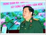 """Tổng kết 25 năm thực hiện Cuộc vận động """"Xây dựng môi trường văn hóa tốt đẹp, lành mạnh, phong phú trong Quân đội"""""""
