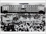 Nghệ thuật phối hợp trong Tổng tiến công và nổi dậy mùa Xuân 1975