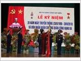 Cảnh sát biển Việt Nam Kỷ niệm 20 năm Ngày truyền thống và đón nhận Huân chương Quân công hạng Ba