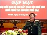 Bộ Quốc phòng gặp mặt đại biểu cán bộ cao cấp Quân đội nghỉ hưu, nghỉ công tác khu vực phía Bắc