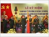 Cục Chính trị kỷ niệm 70 năm Ngày truyền thống và đón nhận Huân chương Bảo vệ Tổ quốc hạng Nhất