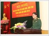 Hội nghị giao ban về công tác giáo dục, đào tạo trong Quân đội