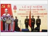 Tổng công ty Tân cảng Sài Gòn đón nhận Huân chương Lao động hạng Nhất