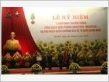 Công đoàn Quốc phòng Kỷ niệm 70 năm Ngày truyền thống và đón nhận Huân chương Bảo vệ Tổ quốc hạng Nhất