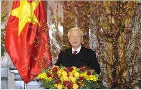 LỜI CHÚC TẾT XUÂN CANH TÝ - 2020 của đồng chí Tổng Bí thư, Chủ tịch nước Nguyễn Phú Trọng