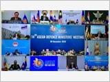 Hội nghị Bộ trưởng Quốc phòng các nước ASEAN lần thứ 14