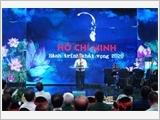 """Giao lưu điển hình toàn quốc """"Hồ Chí Minh - Hành trình khát vọng"""""""