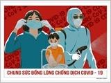 Phát huy sức mạnh đại đoàn kết toàn dân tộc đẩy lùi đại dịch COVID-19