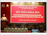 Bộ Tổng Tham mưu Quân đội nhân dân Việt Nam trong sự nghiệp đấu tranh giải phóng dân tộc, xây dựng và bảo vệ Tổ quốc