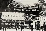 Sài Gòn - Chợ Lớn trong những ngày đầu Nam Bộ kháng chiến