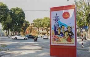 Hiệp hội nhà báo các nước chúc mừng Đại hội Đại biểu toàn quốc lần thứ XIII của Đảng