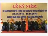 Phát huy tinh thần toàn quốc kháng chiến, đẩy mạnh sự nghiệp công nghiệp hóa, hiện đại hóa đất nước, bảo vệ vững chắc Tổ quốc Việt Nam xã hội chủ nghĩa