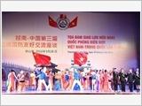 Khai mạc Giao lưu hữu nghị quốc phòng biên giới Việt - Trung lần thứ 3