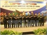 Đối ngoại quốc phòng với tiến trình hội nhập cộng đồng ASEAN