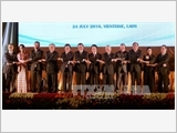 Khai mạc Hội nghị Bộ trưởng Ngoại giao ASEAN lần thứ 49