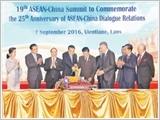 Thủ tướng Nguyễn Xuân Phúc dự Hội nghị cấp cao ASEAN 29 và các Hội nghị cấp cao ASEAN với các đối tác