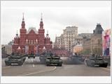 Một số cải cách quân sự đáng chú ý của Các lực lượng vũ trang Nga đến năm 2020