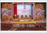 Khai mạc trọng thể Đại hội đại biểu toàn quốc Đoàn Thanh niên Cộng sản Hồ Chí Minh lần thứ XI