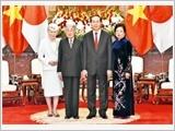 Chủ tịch nước, Chủ tịch Quốc hội hội kiến Nhà vua và Hoàng hậu Nhật Bản