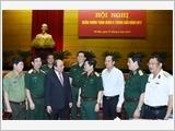 Quân ủy Trung ương, Bộ Quốc phòng triển khai công tác quân sự, quốc phòng 6 tháng cuối năm 2017
